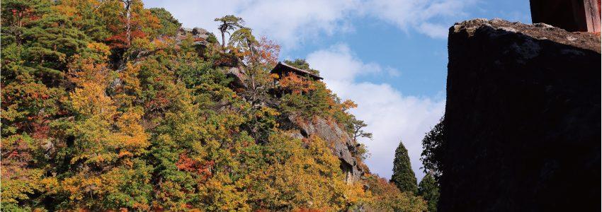 山形市の「山寺」 紅葉の案内DMです。